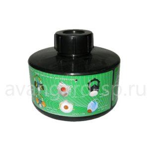 Коробка противогазная малого габарита В (В1)