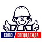 Лого СоюзСпецодежда
