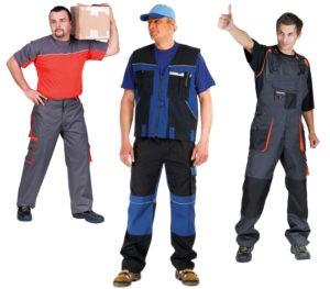 Рабочие костюмы